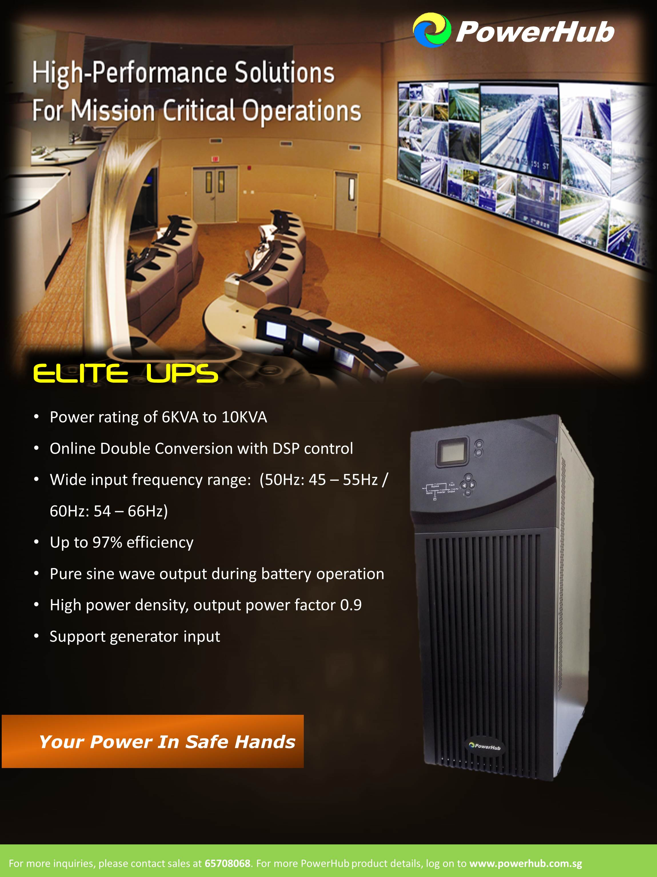 ELITE UPS Tower